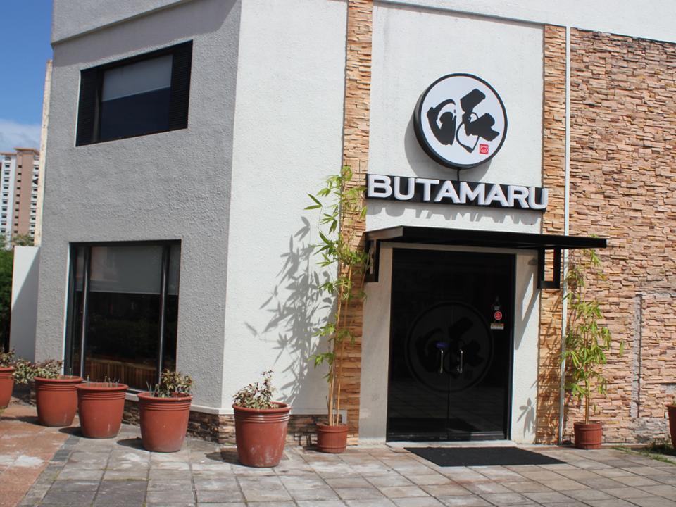 Butamaru Westgate Alabang