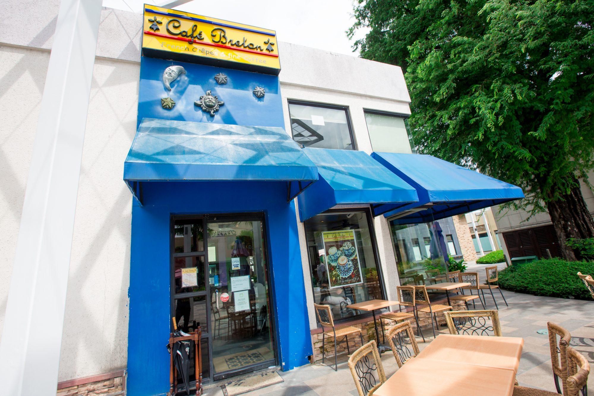 Cafe Breton Westgate Alabang