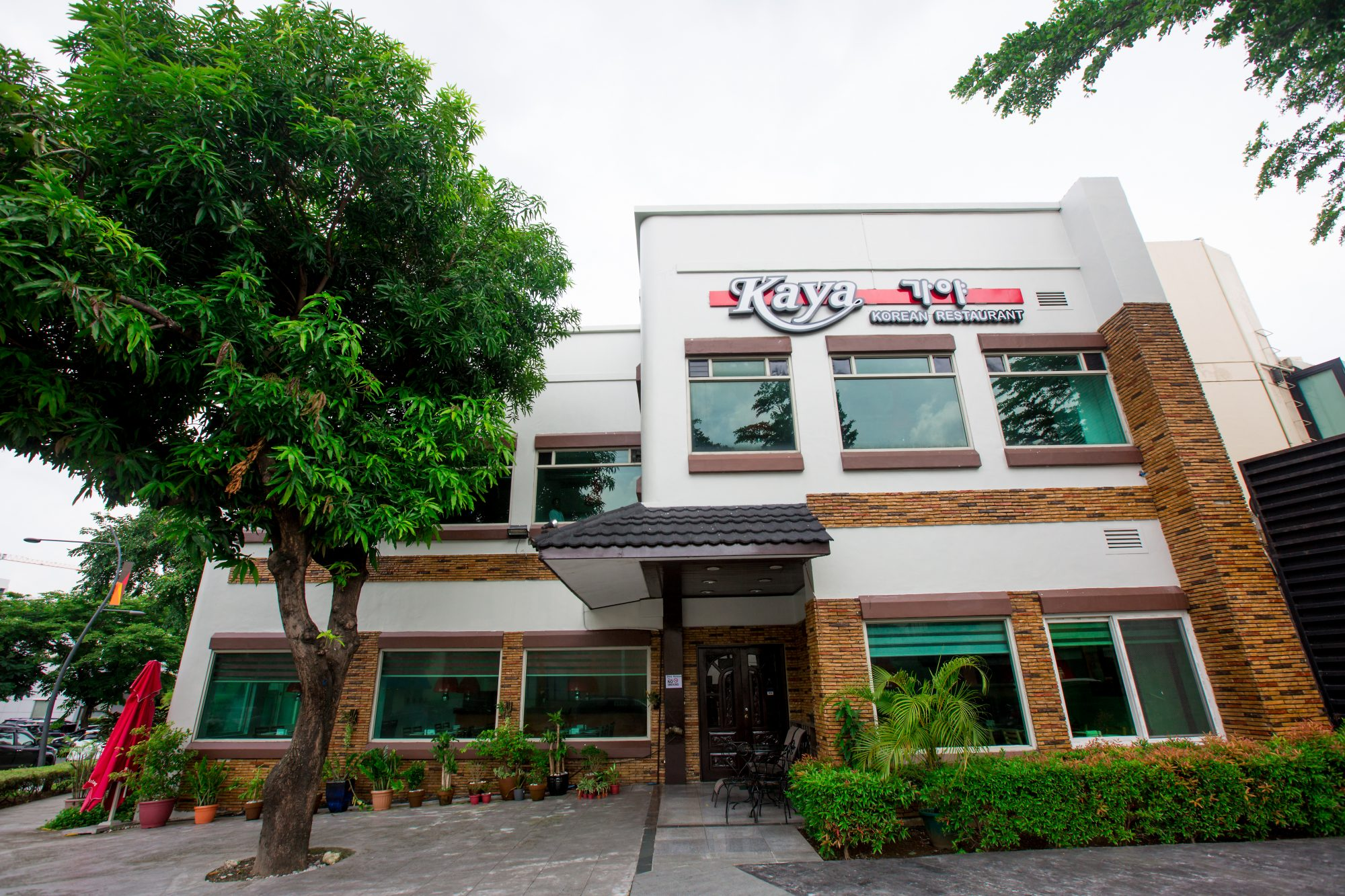 Kaya Korean Restaurant Westgate Alabang
